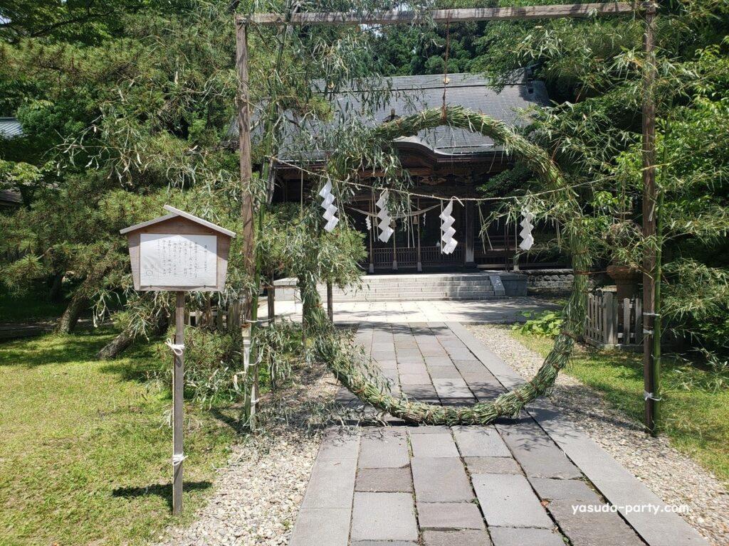 彌高神社茅の輪
