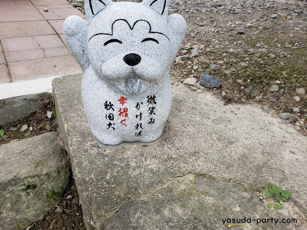 鹿角八坂神社ぷく丸