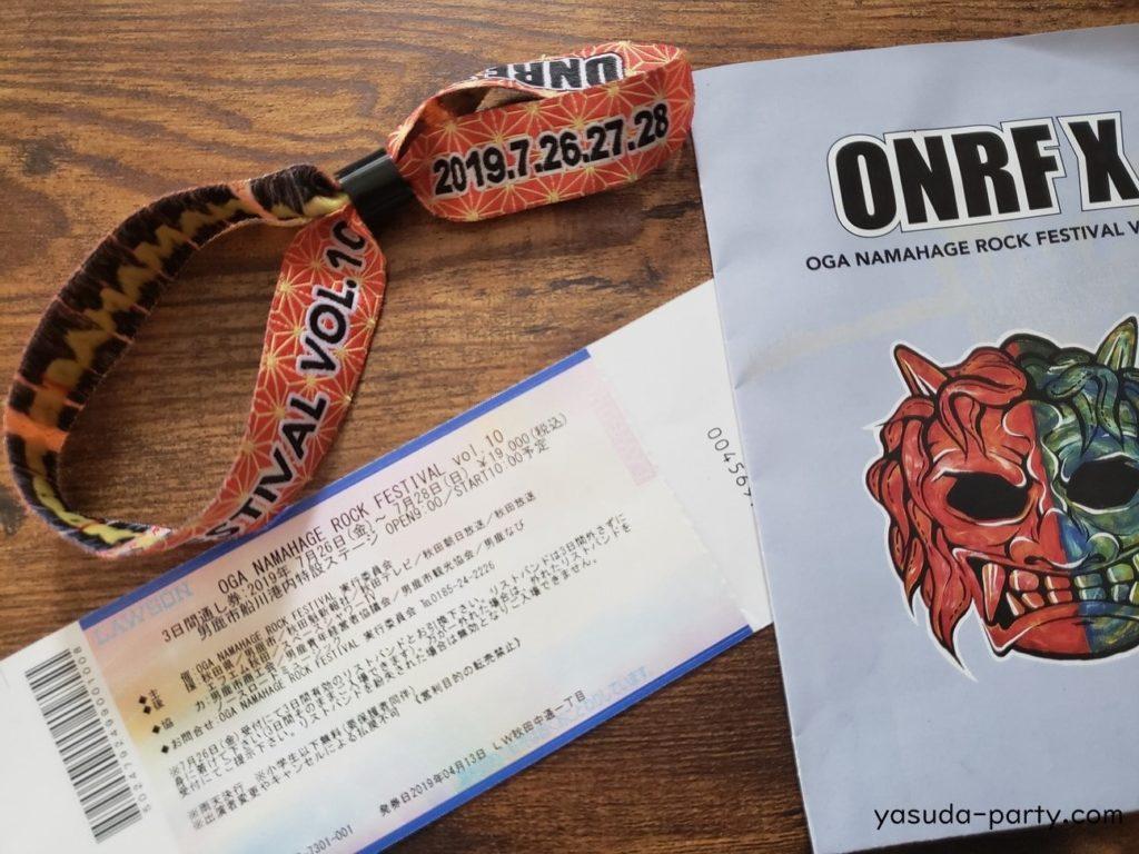 ONRFXチケット