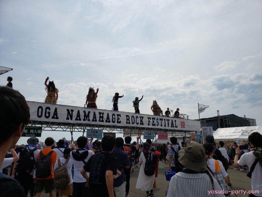 ONRFX入場ゲート