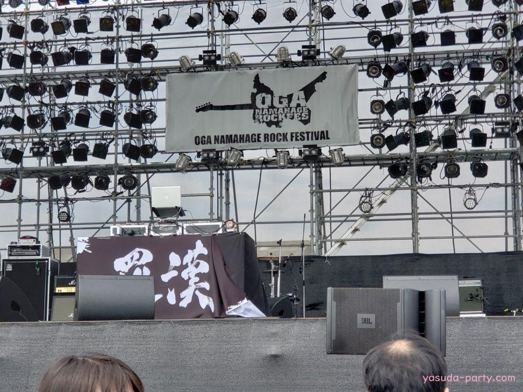 ONRFX羅漢ステージ