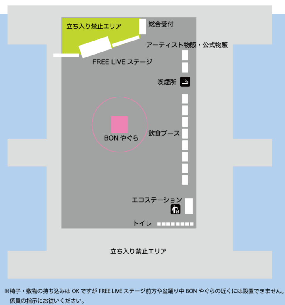 ONRF盆19会場
