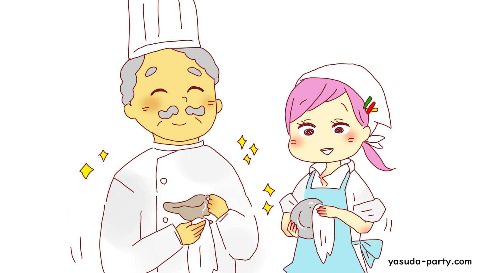 ステンレス製の食器を磨く若いころの私とシェフ