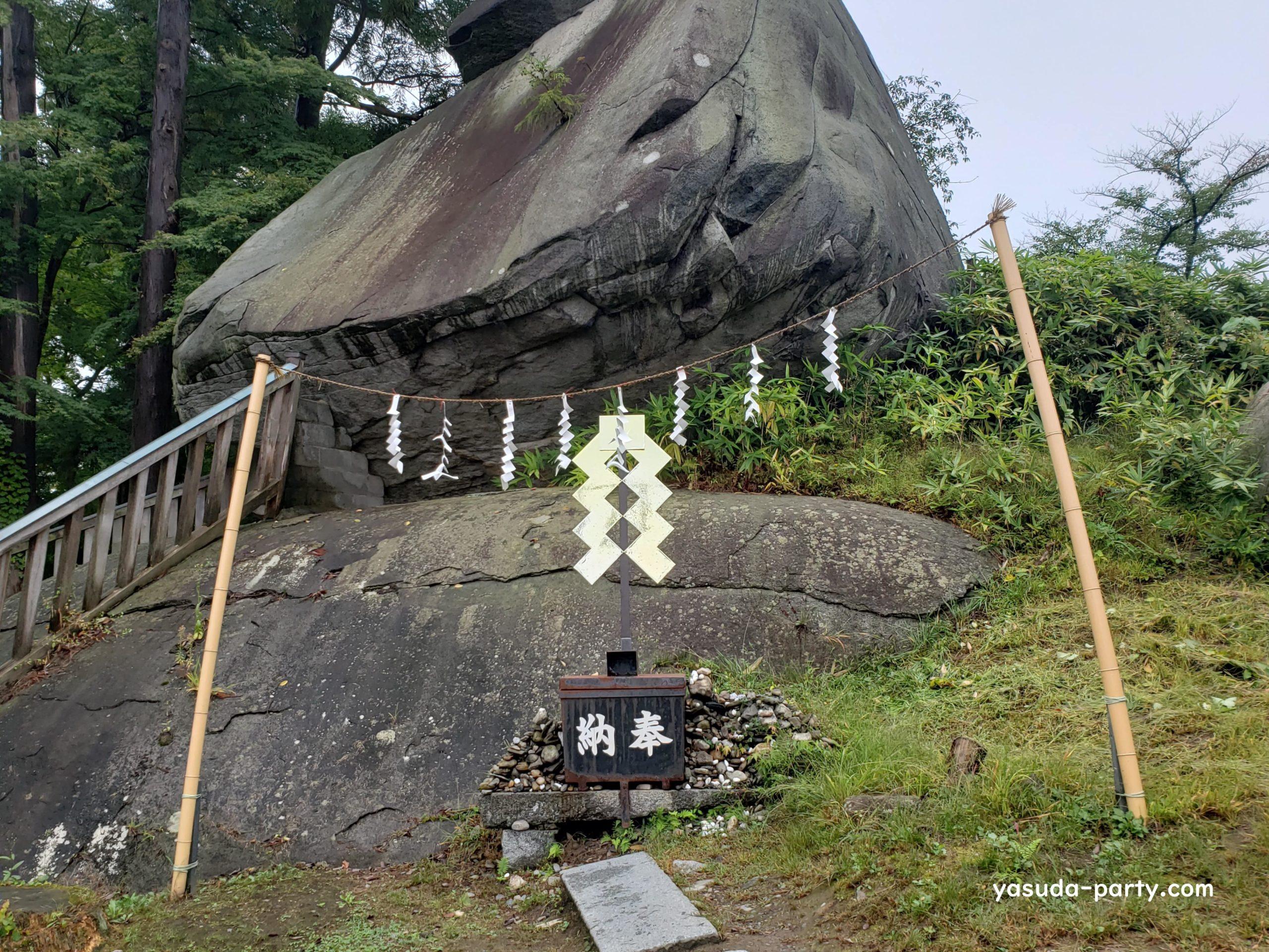 櫻山神社烏帽子岩