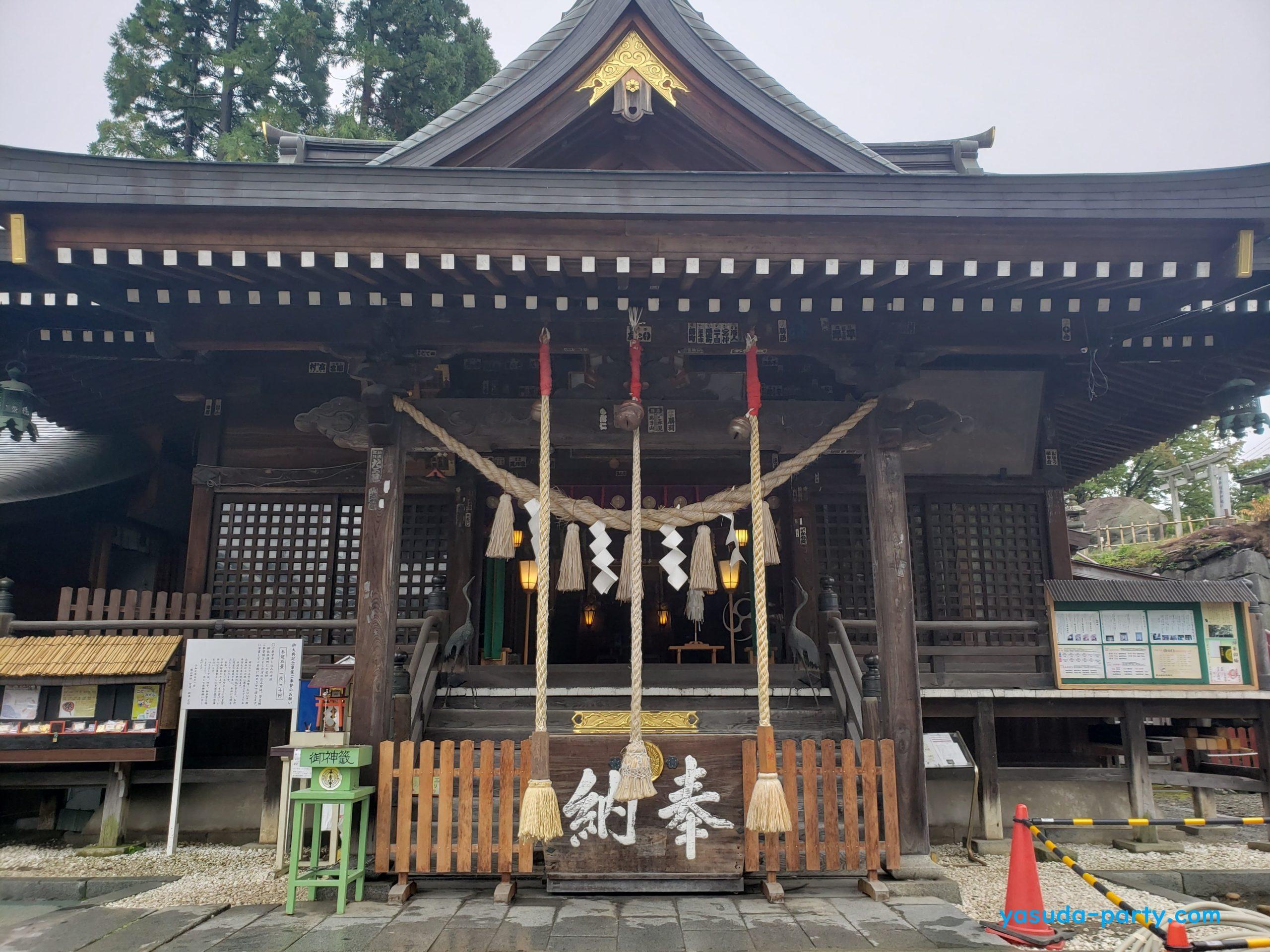 櫻山神社拝殿