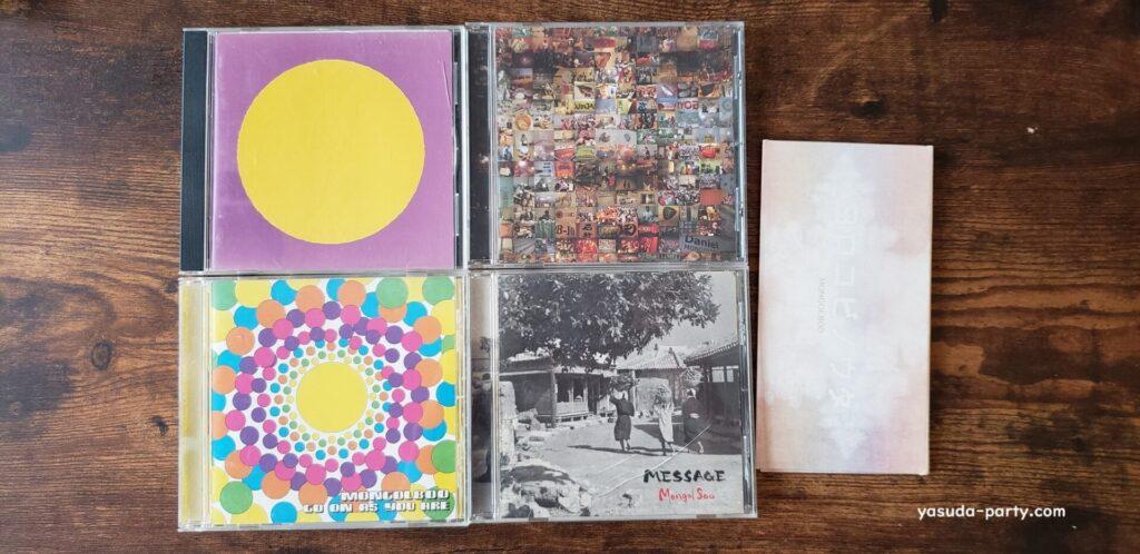 MONGL800 CD