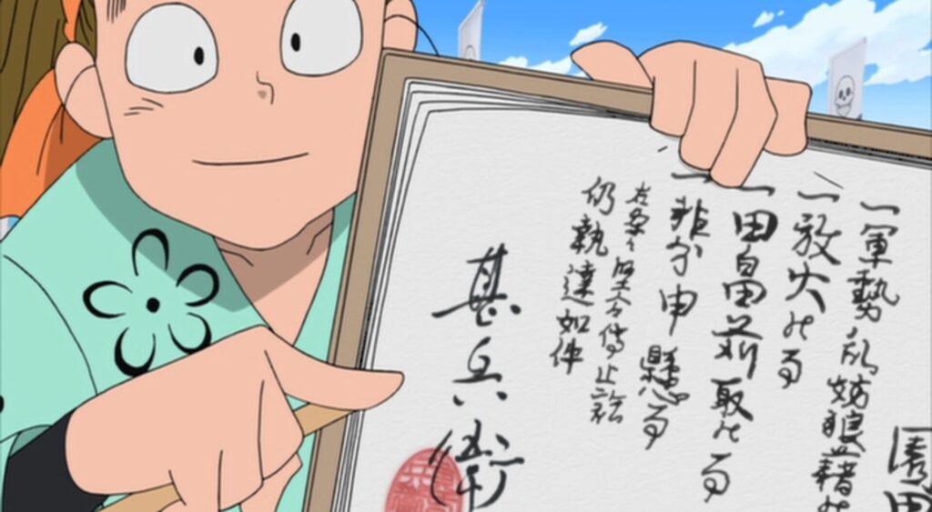 制札をゲットした小松田さん