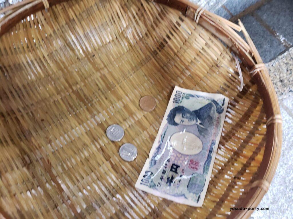 御金神社お金を洗うところ