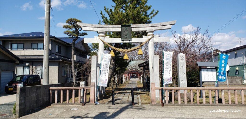 菅原神社鳥居