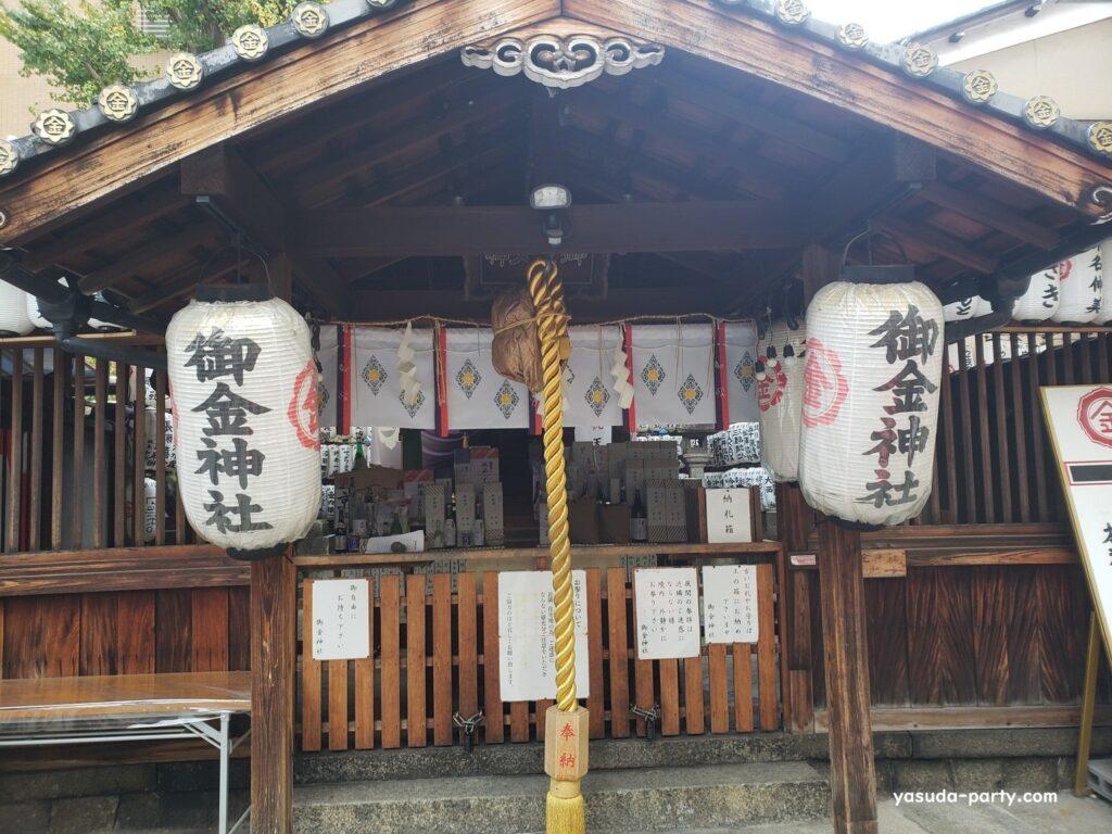 御金神社拝殿