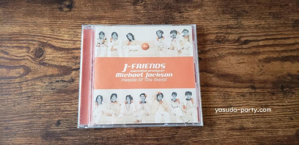 J-FRIENDSのCD