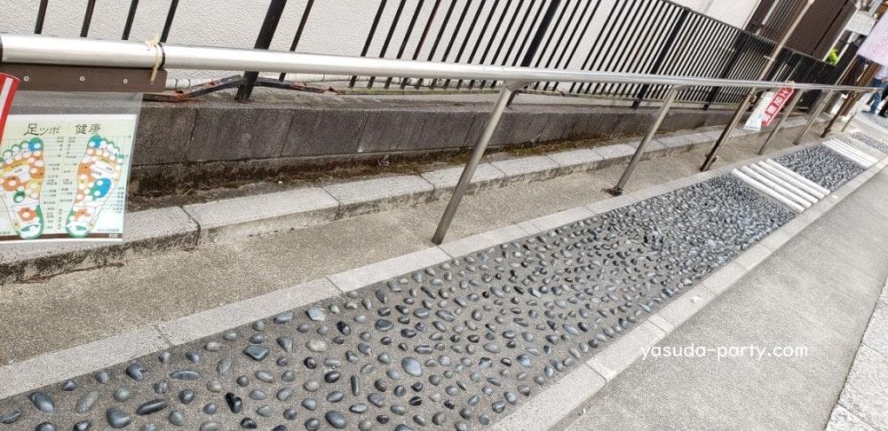 熊野神社 足踏み健康ロード