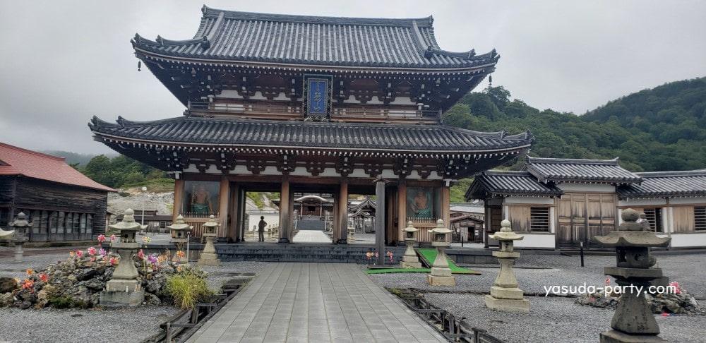 恐山菩提寺楼門