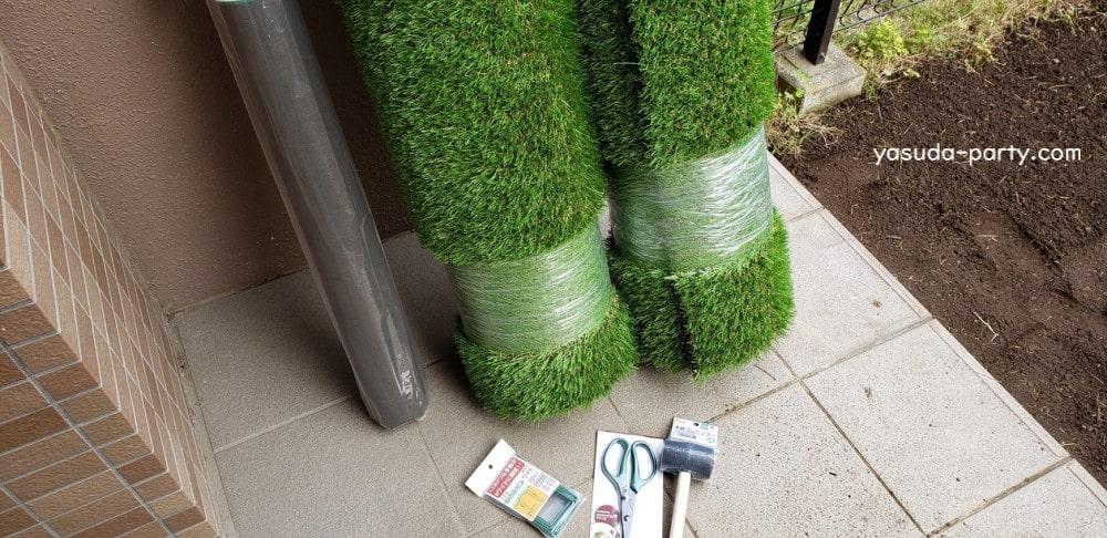 人工芝を敷く材料