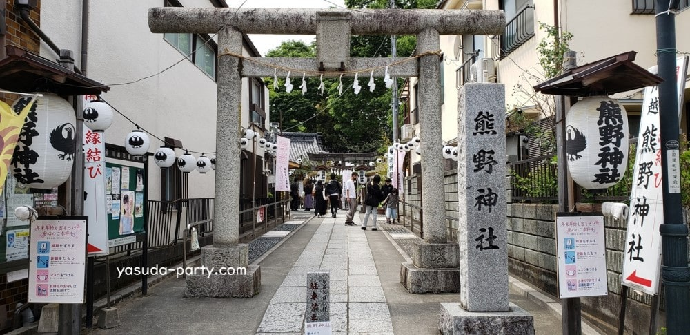 熊野神社鳥居